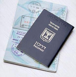 בלי דרכון בתוקף ובמצב סביר - לא תגיעו רחוק
