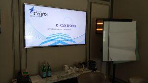 לטוס ללא פחד - מתחילים כאן: מלון נורמן תל אביב