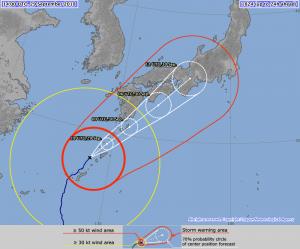 נתיבו של הטייפון - הוריקן במזרח הרחוק