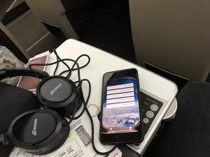 האפליקציה - אני מדבר אליכם בטיסה