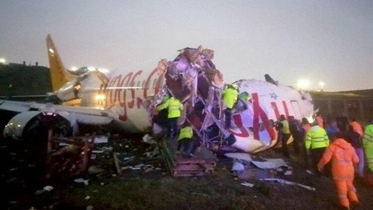 תאונת מטוס חריגה